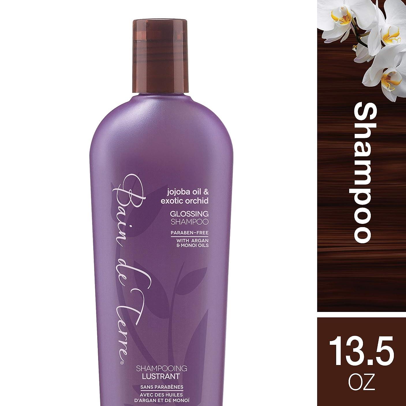 を必要としていますかすれたバンカーJOJOBA & OIL GLOSSING shampoo 400 ml