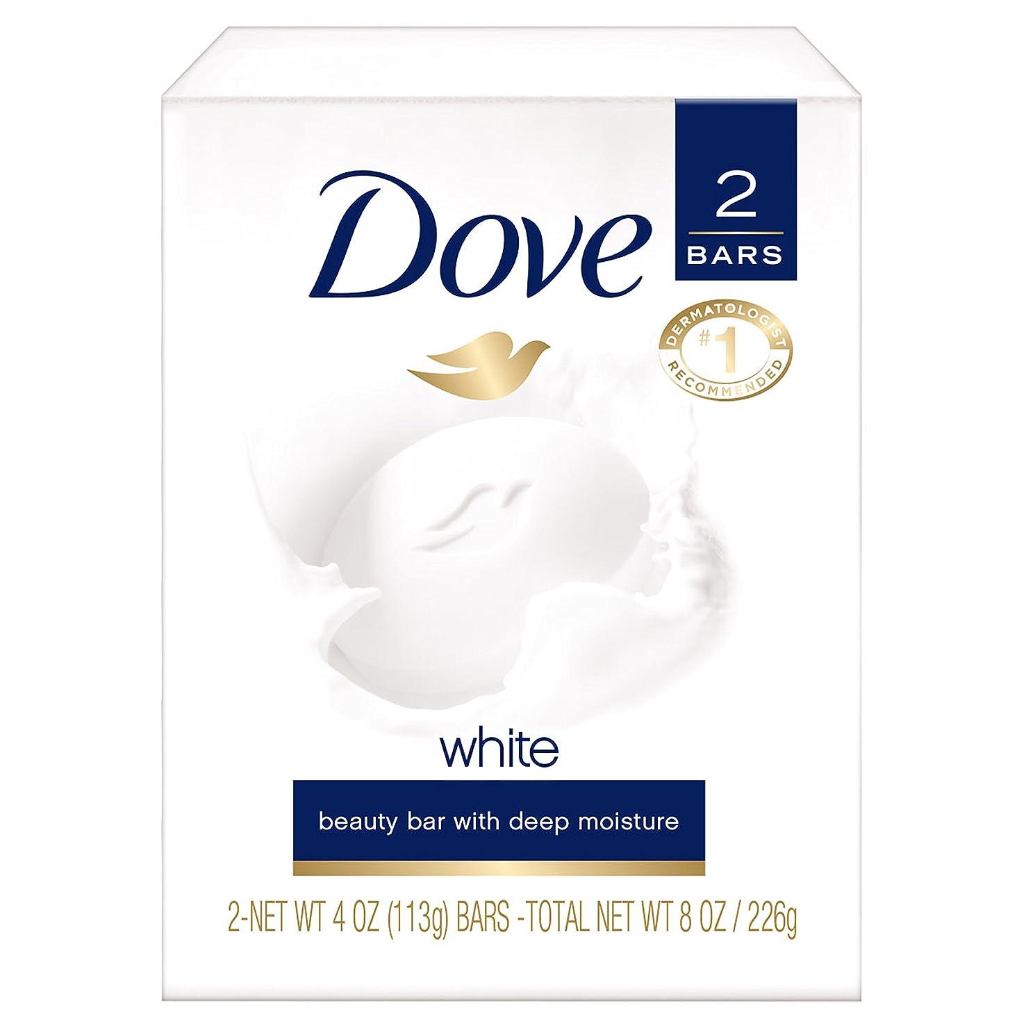 健全発生する恥Dove White Beauty Bar Soap, White 4 oz, 2 ea by Dove