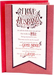 Hallmark Sweetest Day Card for Husband (Love Being Married to You)