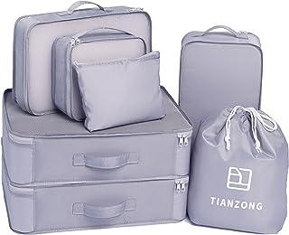 مجموعة من 7 قطع من تيانزونج، حقائب سفر للأمتعة، منظمات التعبئة مع حقيبة أحذية (رمادي)