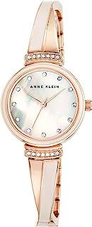 ساعة رسمية للنساء من ايه كيه ان كلاين للسيدات بنمط عرض انالوج وسوار ستانلس ستيل- AK2216BLRG