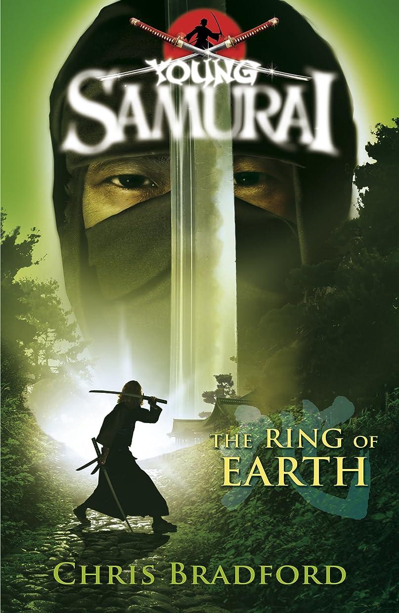 エイリアス千千Young Samurai: The Ring of Earth (English Edition)