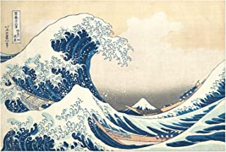 The Great Wave Off Kanagawa by Katsushika Hokusai Poster Print. 18in Tall X 27in Wide. 10mil PVC-Free, Environmentally Friendly Print. #6113s-18x27