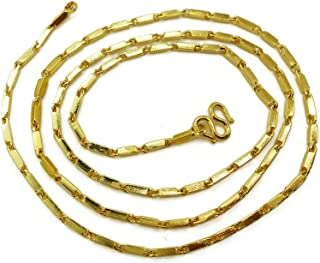 Classic Thai Bar-Link 24k Thai Yellow Gold GP Filled Necklace 14 Gram 24 Inch 3 MM Jewellery Jewellery