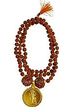 VRINDAVANBAZAAR.COM Shani Yantra Shri Rudraksha Shani Dosh Nivaran Mala, Shape: Round, Spiritual Use