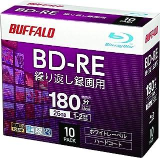 【Amazon.co.jp限定】 バッファロー ブルーレイディスク BD-RE くり返し録画用 25GB 10枚 スリムケース 片面1層 1-2倍速 ホワイトレーベル RO-BE25V-010CW/N