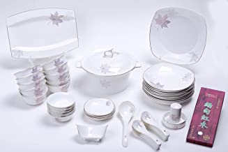 56 Pcs High Quality Ceramic Dinnerware Set(Designed By England), White