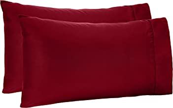 AmazonBasics Microfiber Pillowcases - 2-Pack, King, Burgundy