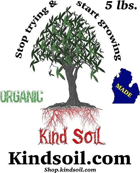 Kind Soil Hot Soil Product Single 5 Lb Bag