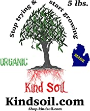 living soil for sale