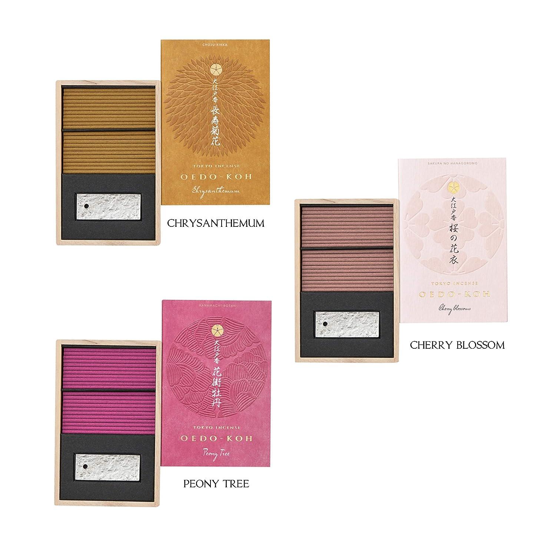 設置重要ポテトニッポン コドー オードコー - エド ジャパンの美 コレクション (菊、牡丹の木、桜)