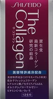 Shiseido The Collagen Tablet 126 tablets.