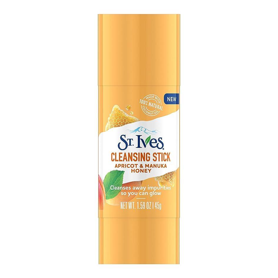 デコードする原始的なラフ睡眠St. Ives クレンジングスティック 最新コリアンビューティートレンド 100%ナチュラルココナッツオイルを使った楽しい新しい形の洗顔 45グラム (アプリコット&マヌカハニー)