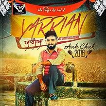 Yarrian (Aah Chak 2016)