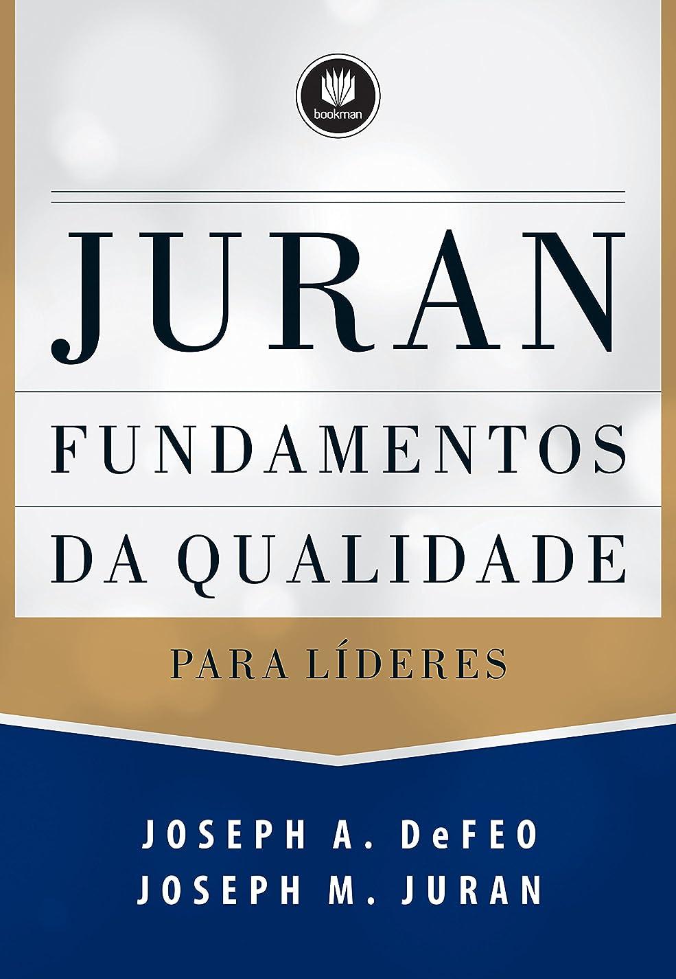 保険フォルダ料理をするFundamentos da Qualidade para Líderes (Portuguese Edition)