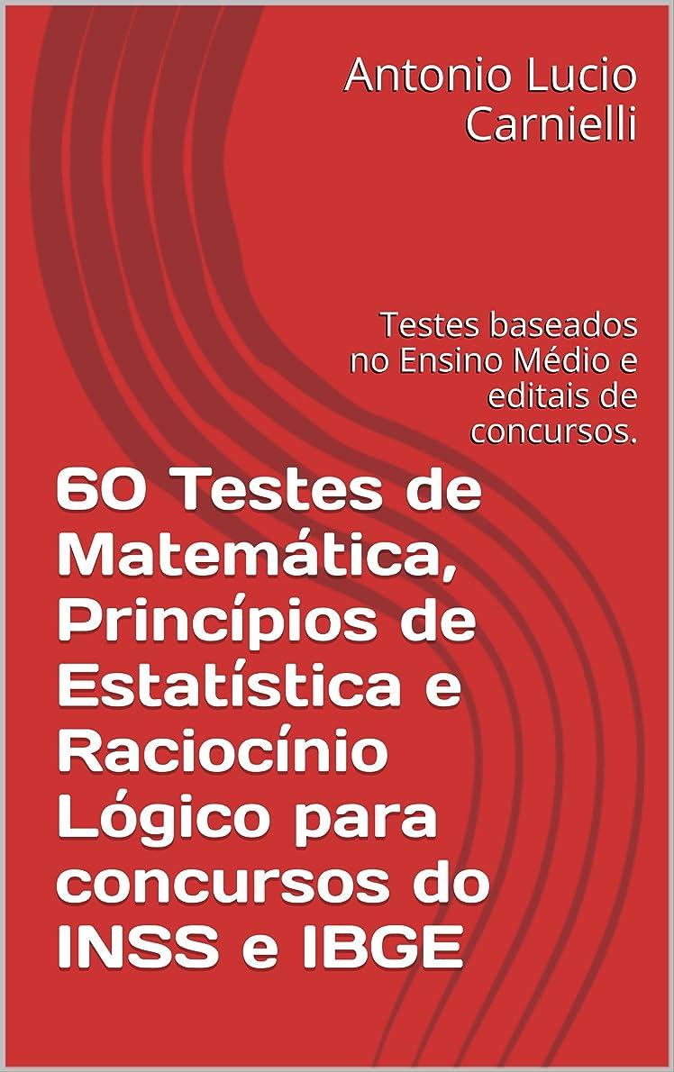 爪長さ個人60 Testes de Matemática, Princípios de Estatística e Raciocínio Lógico para concursos do INSS e IBGE: Testes baseados no Ensino Médio e editais de concursos. (Portuguese Edition)