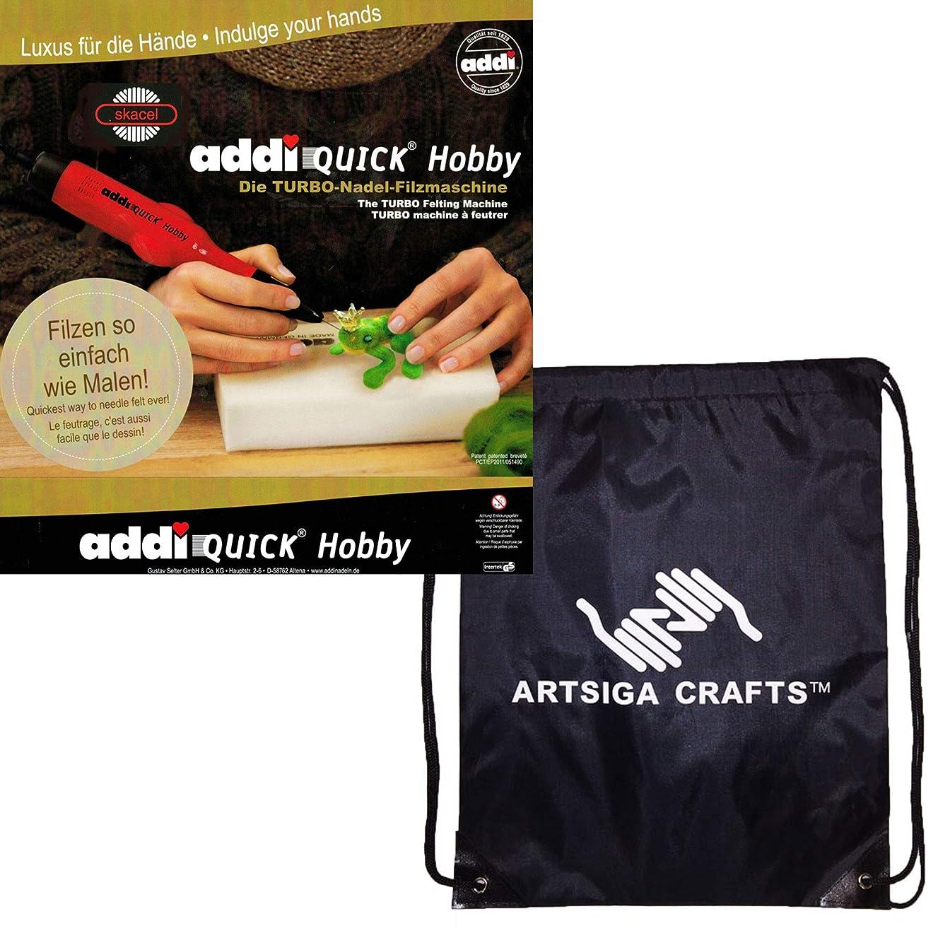 addi Quick Hobby Turbo Needle Felting Machine 850-2 Bundle with 1 Artsiga Crafts Project Bag