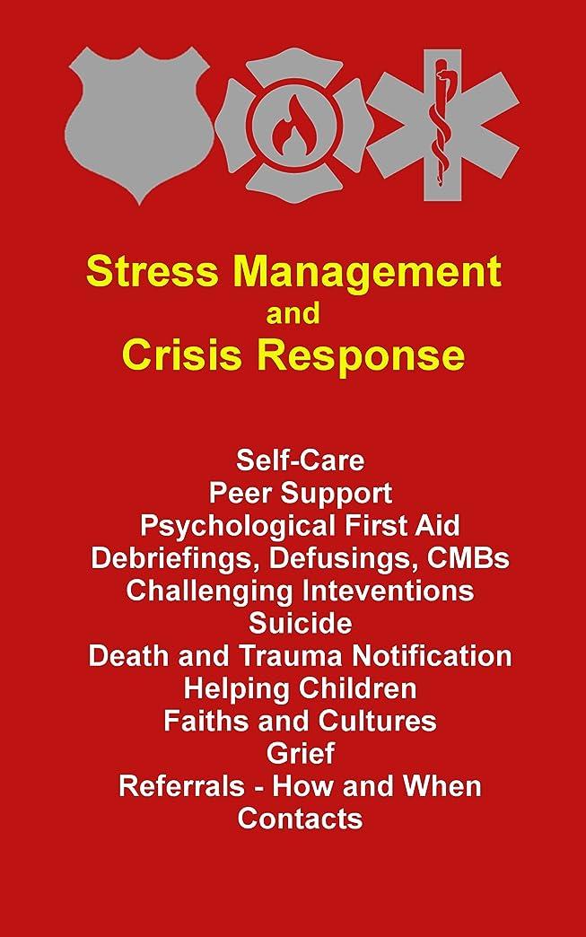 冒険者換気ピースStress Management and Crisis Response: Pocket Guide (English Edition)