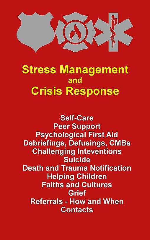 羨望メタルライン残酷Stress Management and Crisis Response: Pocket Guide (English Edition)