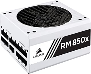 Corsair RM850x White -2018-850W PC電源ユニット 80PLUS GOLD PS830 CP-9020188-JP