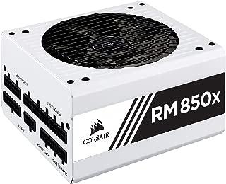 Corsair RM850x White -2018-850W PC電源ユニット 80PLUS GOLD PS830 CP-9020188-JP