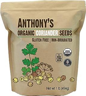 Anthony`s Organic Coriander Seeds, 1lb, Gluten Free, Non GMO, Non Irradiated, Keto Friendly