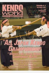 Kendo World 4.1 (Kendo World Magazine Volume 4 Book 1) Kindle Edition