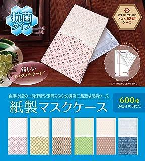 【日本製】【抗菌】紙製 マスク ケース 和柄 6色 各100枚 (合計600枚) コート 紙 使い捨て