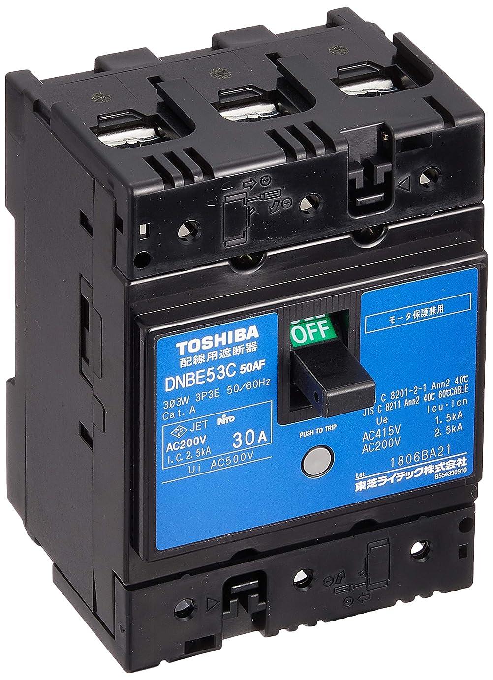 バラエティ回想お酢東芝ライテック 配線用遮断器 JIS協約形 モーター保護兼用 3P3E 30A DNBE-Cタイプ DNBE53C30