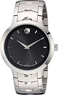 Movado Men's Swiss Quartz Stainless Steel Watch, Color: Silver-Toned (Model: 0607041)
