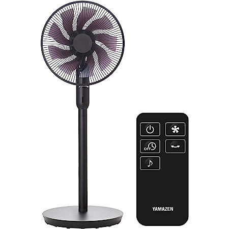 [山善] 扇風機 30cm (DCモーター) (静音モード) (リモコン付) (左右首振り/換気) (ポール継脚仕様) (切タイマー付) ブラック YLX-EGD30(B) [メーカー保証1年]
