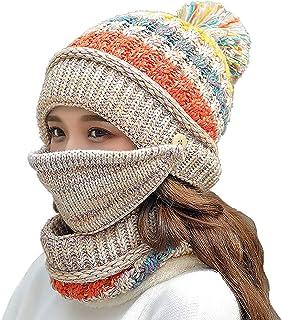 پشم گوسفند وجانوران دیگر کلاه زمستانی زنانه مروارید کلاه Beanie کلاه ماسک گرم و نرم نرم پوستی جمجمه کلاه با پوم پوم