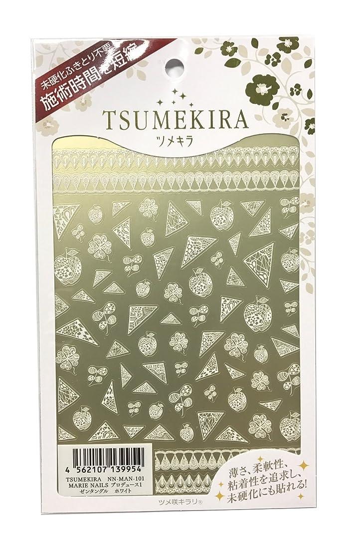 アナロジー重なる性能ツメキラ(TSUMEKIRA) ネイル用シール ゼンタングル ホワイト NN-MAN-101