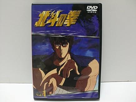 北斗の拳 全26巻セット [マーケットプレイス DVDセット]