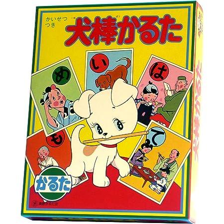 奥野かるた店(Okuno Karuta-ten) 犬棒かるた 43292-41172