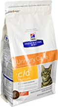 Best hills hd cat food Reviews