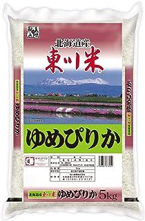 令和元年産 北海道産 東川米 ゆめぴりか 5kg