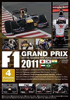 Sports - F1 Grand Prix 2011Vol.4 Round. 15-19 [Japan DVD] PCBC-51906