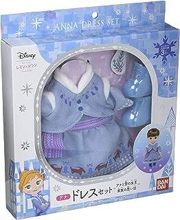 ずっと ぎゅっと レミン&ソラン アナと雪の女王 家族の思い出 アナ ドレスセット