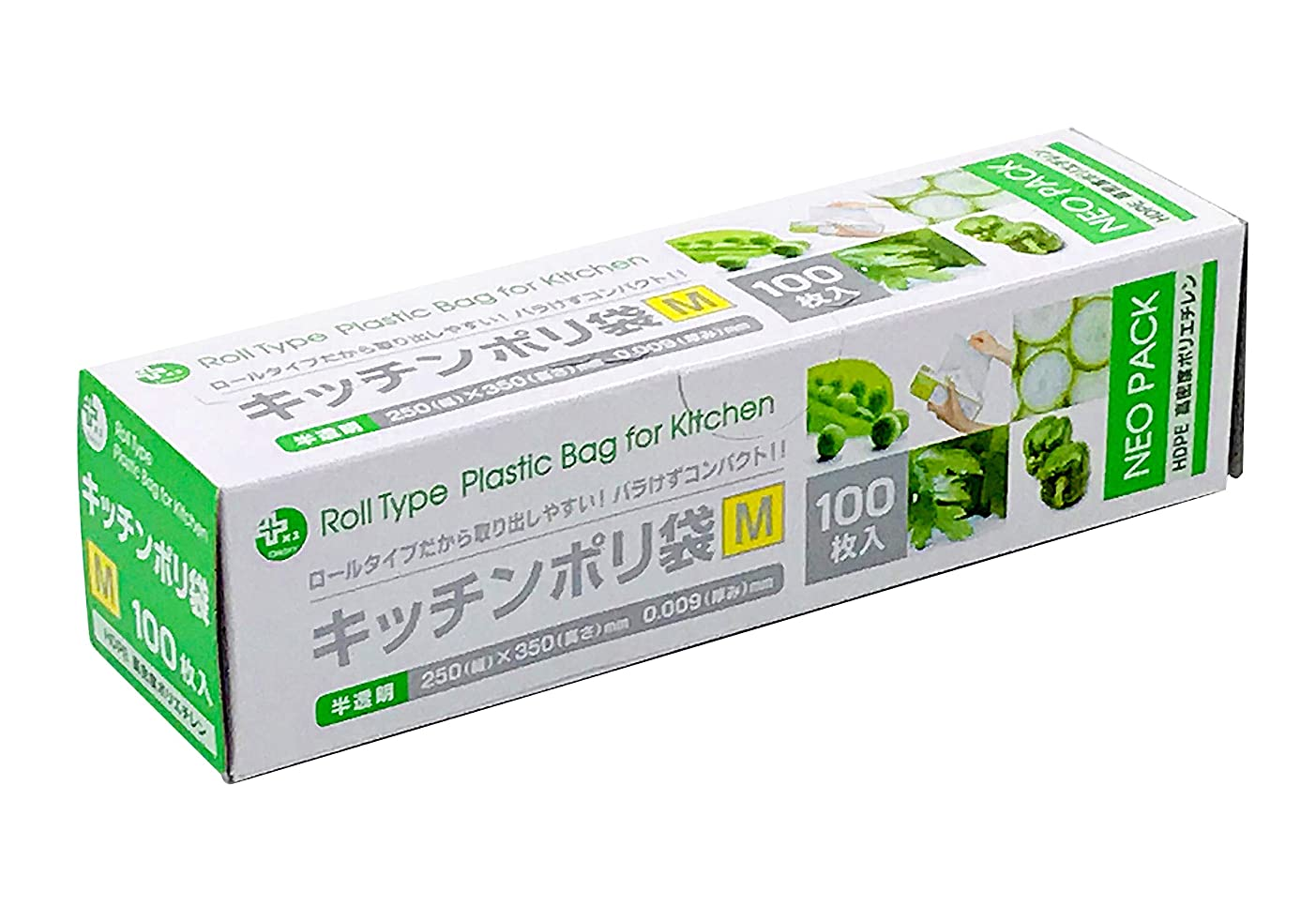 オルディ キッチンポリ袋 プラスプラス BOX M 100枚 半透明 約25×35cm 厚さ0.009mm PP-RPK-HDM