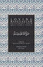 al shifa book