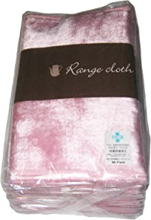 抗菌・防臭 ボア・レンジクロス(10枚袋入)ピンク