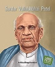 Sardar Valllabhbhai Patel