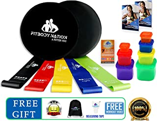 80 Day Equipment-Resistance Bands(5), Core Sliders Fitness Discs(2)Set With 7pc Portion Control Containers for 21 Day Program, Weight Loss E-Book Guide, Tape, CarryBag, Online Workout Video