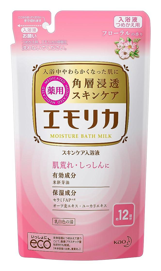 泣く墓持続するエモリカ 薬用スキンケア入浴液 フローラルの香り つめかえ用 360ml 液体 入浴剤 (赤ちゃんにも使えます)