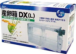 ニッソー 産卵箱DX(L)