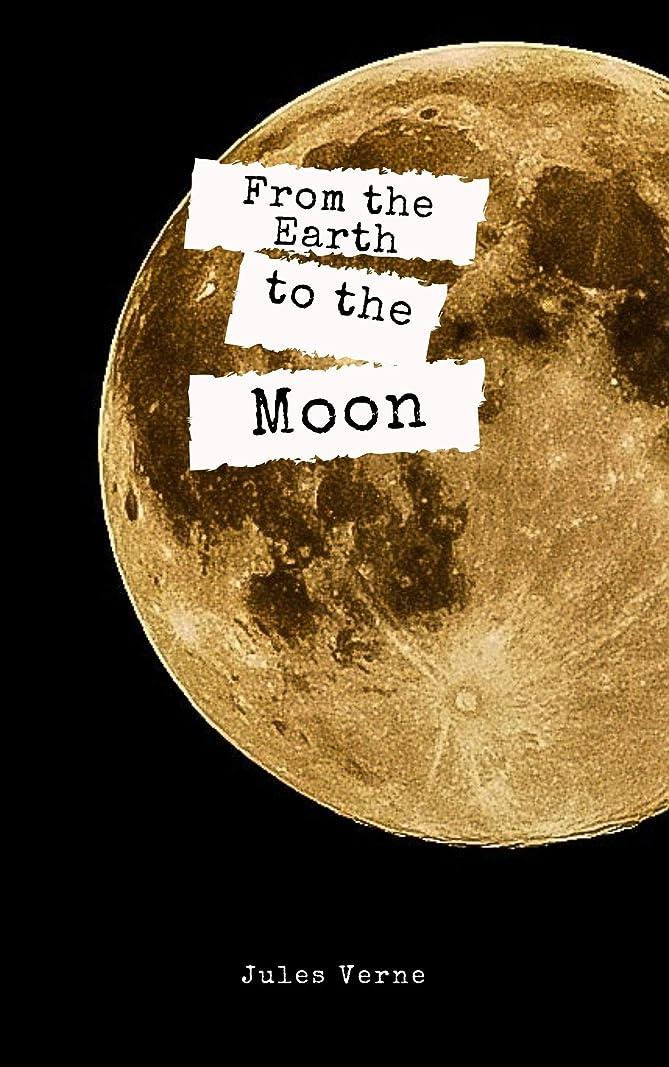 性能技術的なシェルFrom the Earth to the Moon (English Edition)
