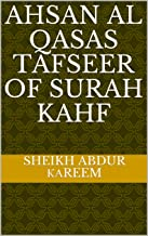 Ahsan al qasas tafseer of surah kahf