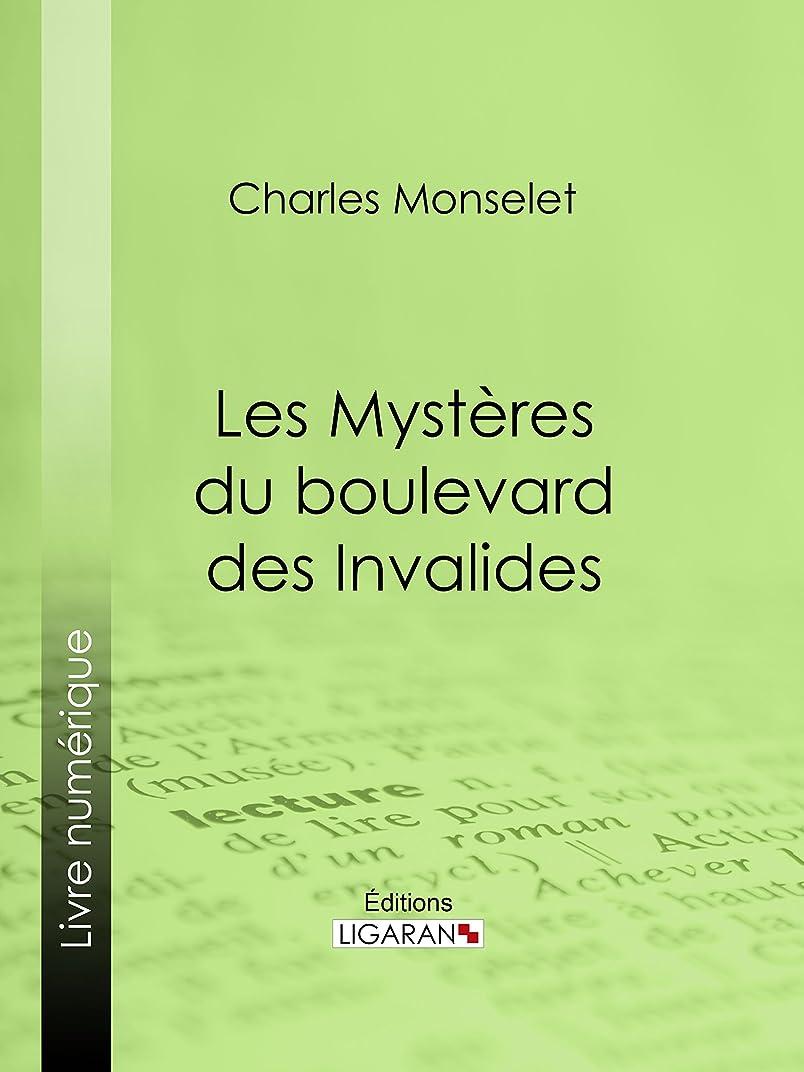 松添付クライストチャーチLes Mystères du boulevard des Invalides (French Edition)