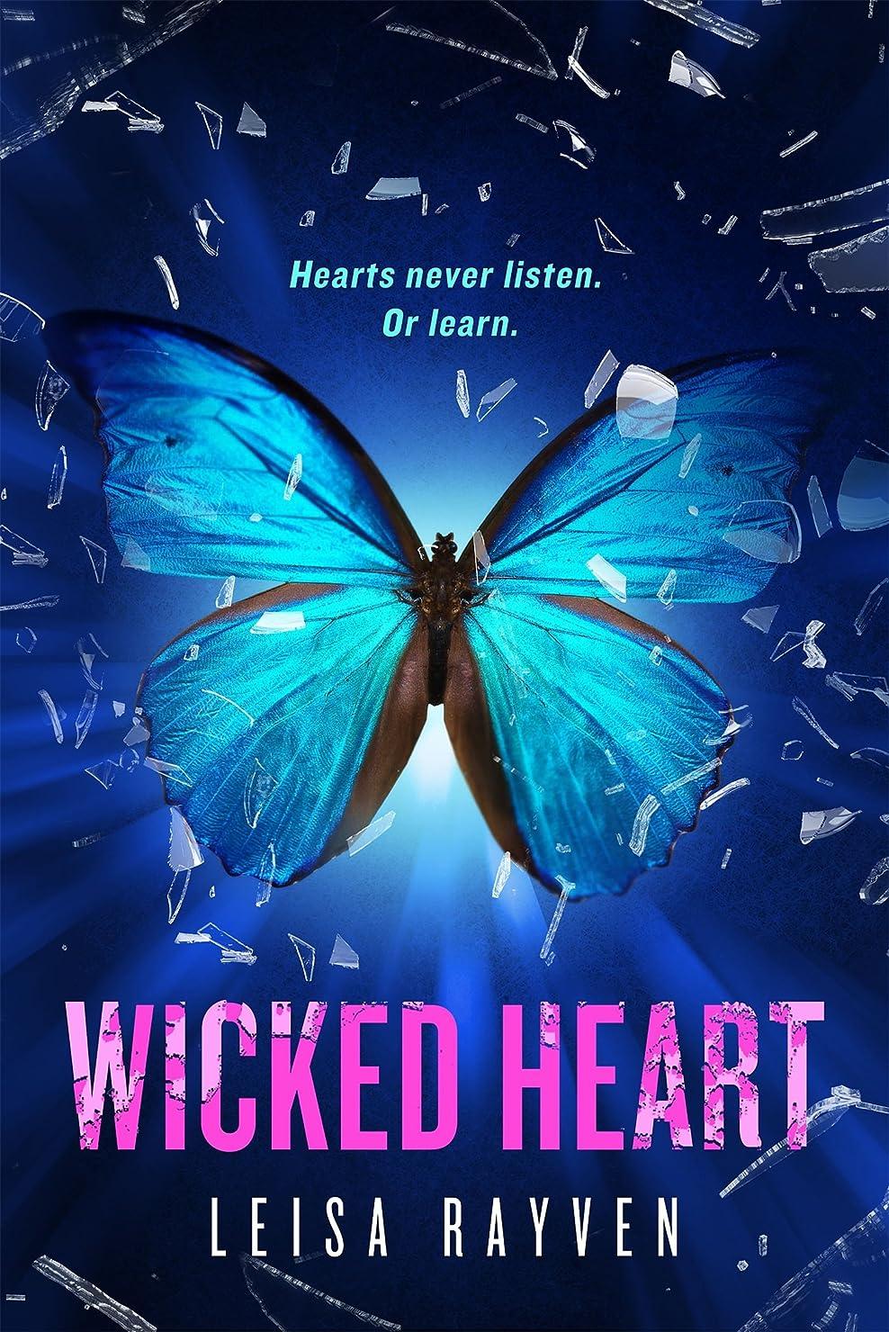 反動ユーモアぶら下がるWicked Heart (Starcrossed)